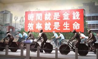 """中国为什么会有这么多""""区""""?"""