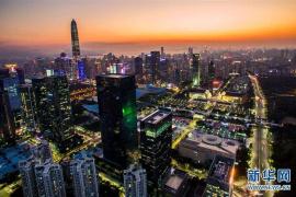 年末深圳房地产市场:土拍掀起高潮 二套房利率也松动