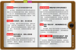 江西11选5代理_江西11选5开奖遗漏 - 花少钱中大奖央经济工作会议透露2020年六大民生看点