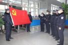 """【河南战疫 我们在行动】党旗在铁警战""""疫""""一线高高飘扬"""
