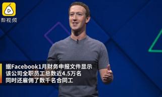 鼓励远程办公,Facebook向每名员工发放1000美元