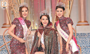 """港媒:""""香港小姐竞选""""停办一年,系48年首次"""