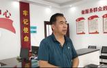 【决胜2020 乡村振兴看河南】村委会临街开门 村民办事方便了