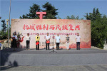 河南漯河:举办抗战胜利75周年专题展 弘扬爱国主义精神