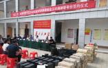 河南省基础教育教学研究室赴太康开展结对帮扶工作