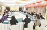 漯河代表团审议省人大常委会和省法检两院工作报告