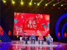 开封鼓楼区非遗传承人参加省电视台春节特别节目录制