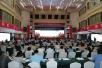 第五届健康中国医药连锁高峰论坛暨和熙论坛成功举行
