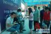 碧桂园社区开展城市防灾减灾科普知识宣传活动