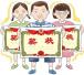 徐州109人入围省级三好学生,看看有你家娃没?