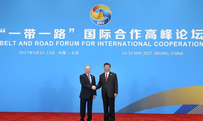 """习近平迎接出席""""一带一路""""圆桌峰会的领导人和国际组织负责人"""