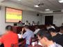 温州市精准扶贫专题培训班开班