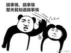 勒索病毒肆虐与朝鲜有关?