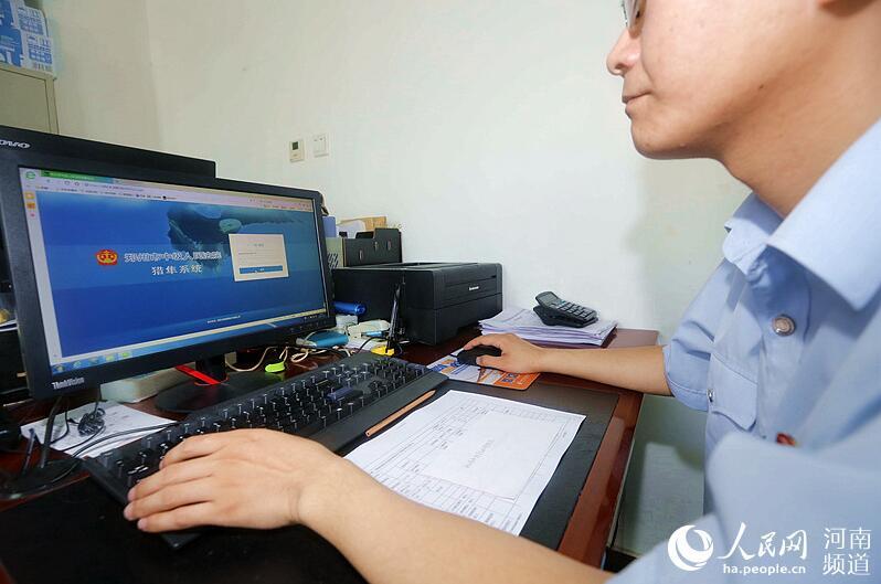 工作人员在运用查控系统工作