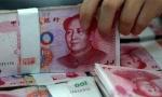 揽储大战再次打响 南京1年定存利率最高上浮42%