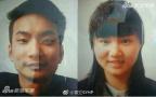 实拍中国夫妻在巴基斯坦遭绑架现场:女子哭泣着被拖进车中
