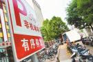 石家庄裕华区新增非机动车停车区2000多处