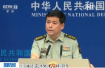 国防部怒怼日媒有关南海臆造报道 称其无中生有尺度惊人