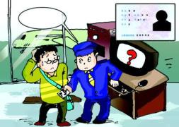 限制高消費人員使用偽造身份證欲登飛機 被罰千元