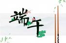 """端午去哪玩?大数据:南京是""""最适合携父母出游城市"""""""