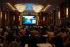 2017年全国休闲农业与乡村旅游星级示范创建管理人员(浙江)培训班在湖州召开