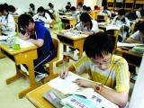 福州市区普高招生15228人 约三成考生可上一类校
