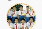 全民要过的儿童节源于一场屠杀 中国孩子的节日礼物40年来这样变迁