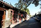 盘点老北京鲜为人知的那些景点 文艺气息十足