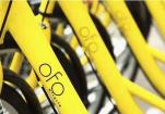共享单车彩虹大战:ofo市场渗透率力压摩拜 稳居第一