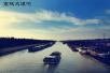 扬州瘦西湖:古代丝绸之路的见证 现代一带一路的风景