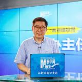 中国科学院大学副校长杨国强