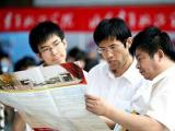 北京:高考后大型高招咨询会将于10日举行