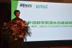 第二届新东方在线高校外语教学高峰论坛在郑州顺利召开