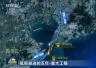 【砥砺奋进的五年·重大工程】城市轨道交通:大动脉 大格局