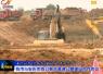 鄂东至安徽将有新通道 蕲太高速公路预计2019年开建