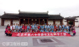 中国研学旅行发展联盟活动首次研讨会在歙县举办-旅游频道