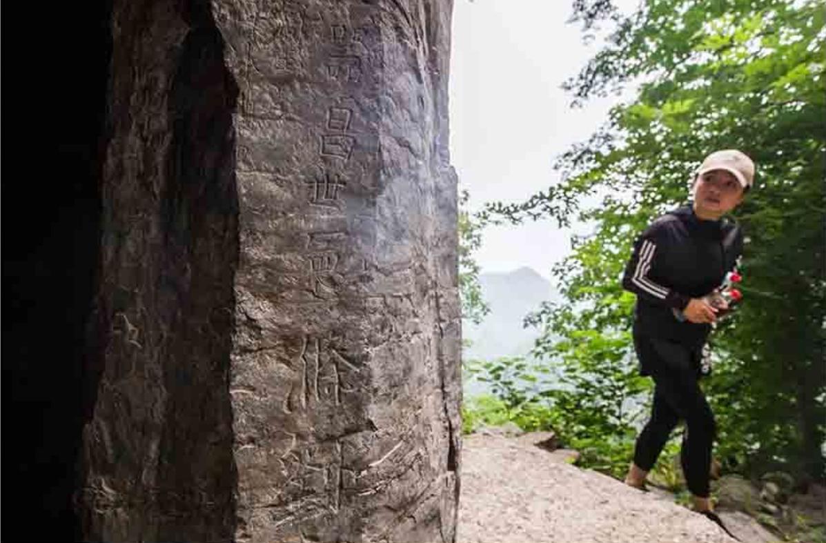1963年6月,这里的摩崖被公布为河南省第一批省级文物保护单位。\\r\\n  5