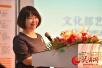 """""""中国马文化运动旅游规划研究院""""在京成立"""