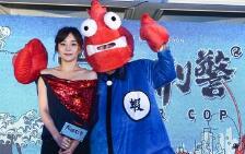 《龙虾刑警》 袁姗姗颠覆形象化身刑警