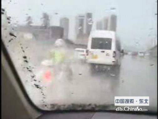 瀋陽男子開車故意濺值勤交警配音上傳視頻被刑拘