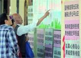 南京拆迁新规:征收补偿款低于45万的补足至45万