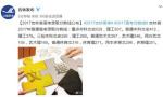 吉林省高考錄取分數線公佈 重點本科文史528理工507