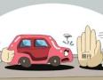 秦皇岛旅游旺季交通限行通告发布!怎么限?