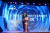 五粮液李曙光:让更多中国民族品牌闪耀世界舞台
