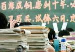 河北三地要求外地民办高中跨区域招生须申请或备案