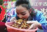 丽江举办吃虫大赛 吃虫子补充蛋白质安全吗?
