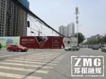 郑州淮河路华山路口低垂多根线缆 走过路过悠着点