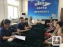 """[北京ING]900余名律师为""""疏解整治促提升""""提供司法保障"""