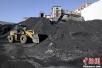 煤炭去产能导致供应偏紧价格上涨?发改委回应