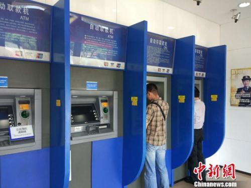 民众在自动取款机上取款。<a target='_blank' href='http://www.chinanews.com/' >中新网记者 李金磊 摄